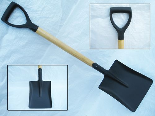 Square Shovel With Wooden Handle - Spade / Digging / Garden